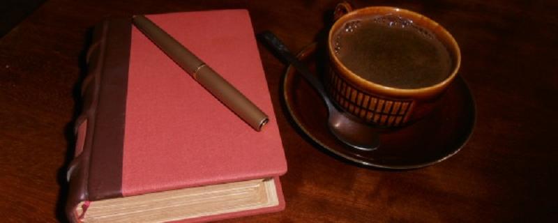 Kolejna edycja Kawiarni Naukowej