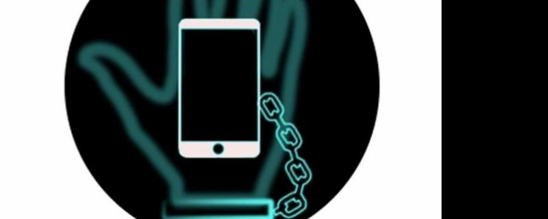 Smartfon przykuty do ręki - logo WZR
