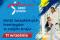 Baner promujący Narodowy Dzień Sportu