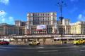 Photo by Ondrej Bocek on Unsplash, Pałac Parlamentu w Bukareszcie